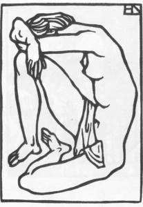 Гніздовський Я. Натура. 1952. Дереворіз. Музей Якова Гніздовського Пилипченської загальноосвітньої школи